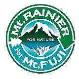 富士山うるおいの森植樹活動(森永乳業カフェラッテ Mt.Rainier for Mt.Fujiキャンペーン寄附)