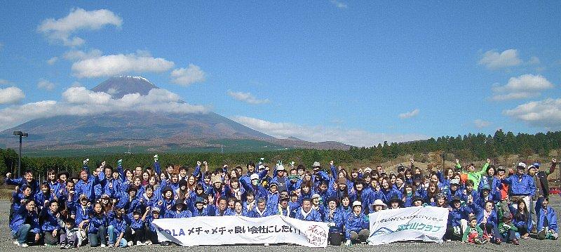 (株)POLAのみなさんと富士山麓の清掃活動を実施しました!!