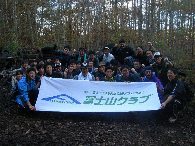 関東電気保安協会労働組合のみなさんとタイヤの撤去を実施しました!