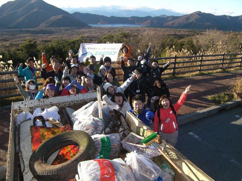 日本サービス流通労働組合連合会の皆さんと清掃活動を実施しました!
