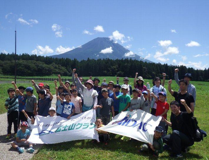 浜松剣道連盟の皆さんと清掃活動を行いました!