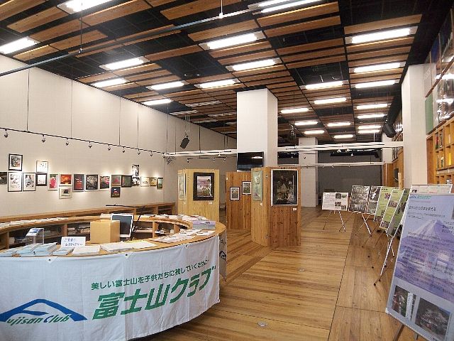 富士山の日in東京 展示開催中(25日まで)