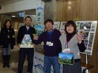 100314_cosmoyamagata_2.jpg