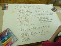 110604y_056.JPG