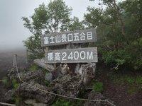 120808_y070-2.jpg