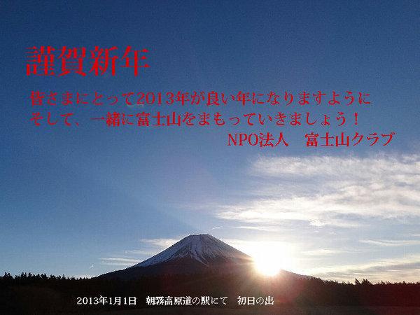 20130101125322.jpg