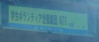 130820_y001.JPG