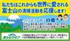 20130910104107.jpg