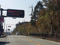 e-signboard1.jpg