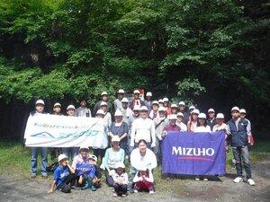 160917mizuho (11).JPG