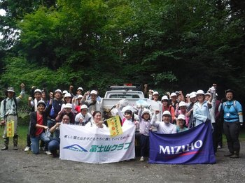 160917mizuho (5).JPG