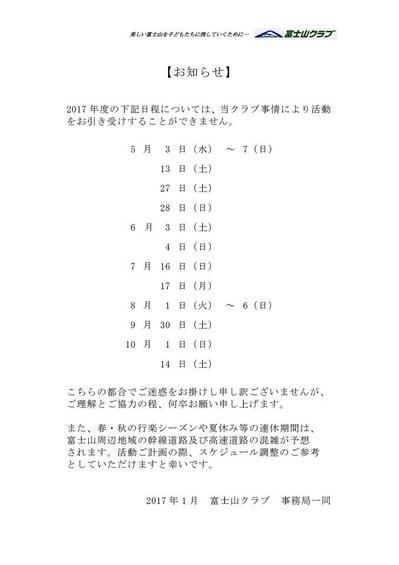 20170111153413.jpg