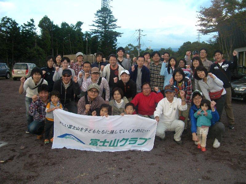 (株)富士通システムズ・ウエストの皆さんとトレッキング&外来種駆除活動を実施しました