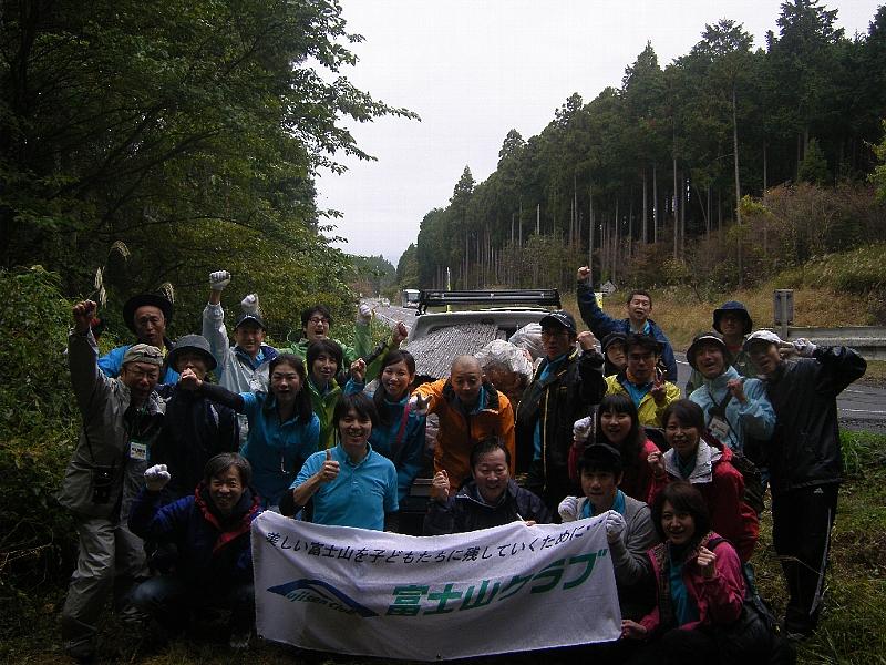 パーキンエルマージャパンのみなさんと富士山麓清掃!