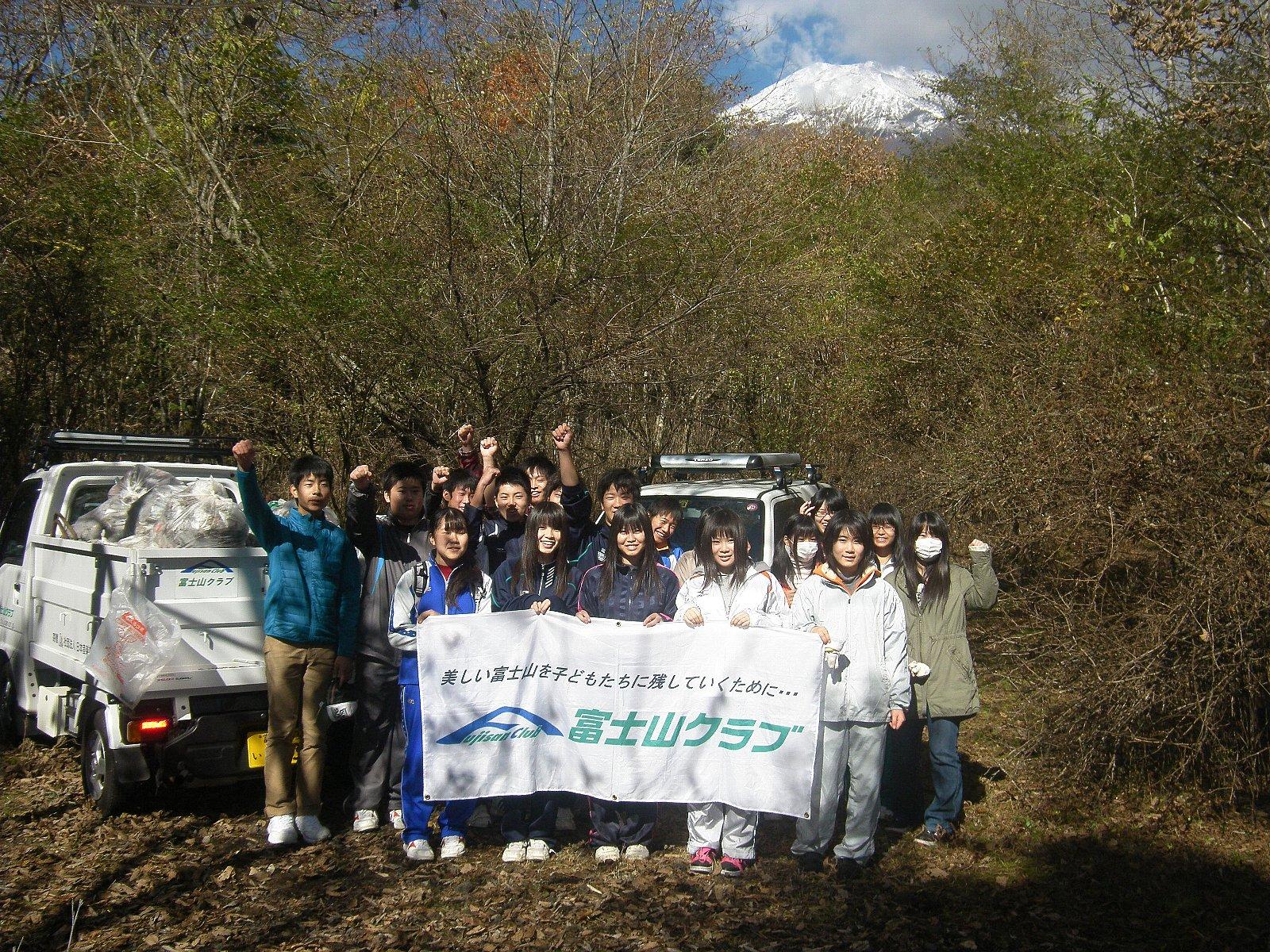 地元高校生と清掃活動を実施しました!!