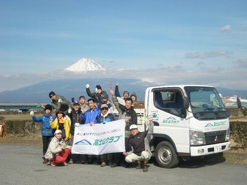 2月の定例クリーン活動も田子の浦海岸で実施しました!