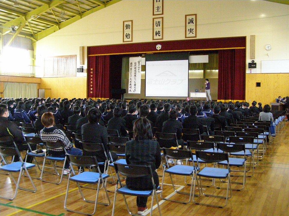 裾野市立東中学校で講演してきました!!