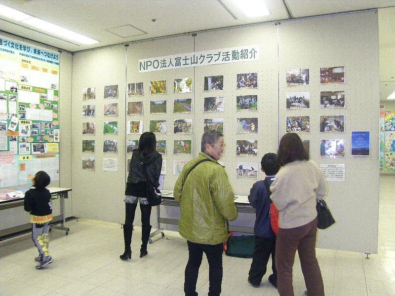 富士宮市市制70周年記念イベントに出展してきました!!