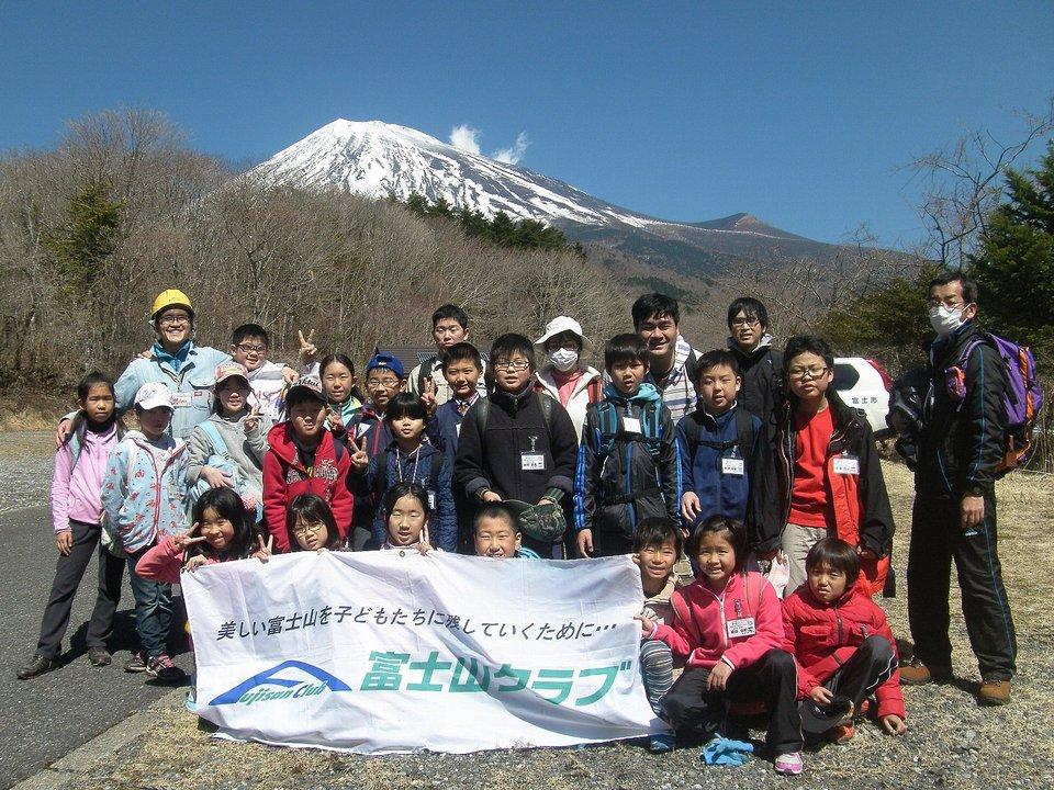 「夢の森づくり!富士山プロジェクト」を開催しました!!