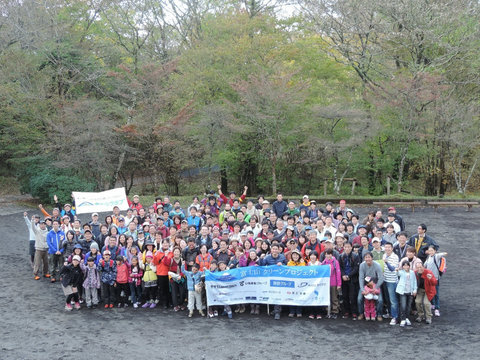 富士山クリーンプロジェクト2013が開催されました!