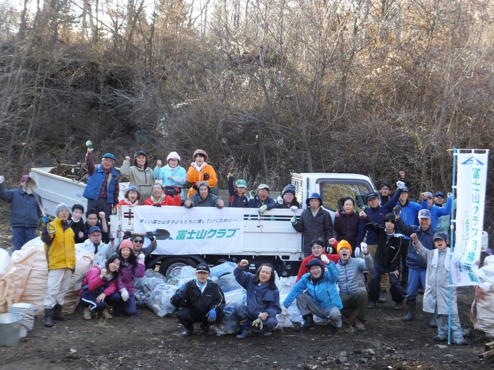 今年の拾い納めはやはりココ!定例クリーン活動@鳴沢村産業廃棄物不法投棄現場