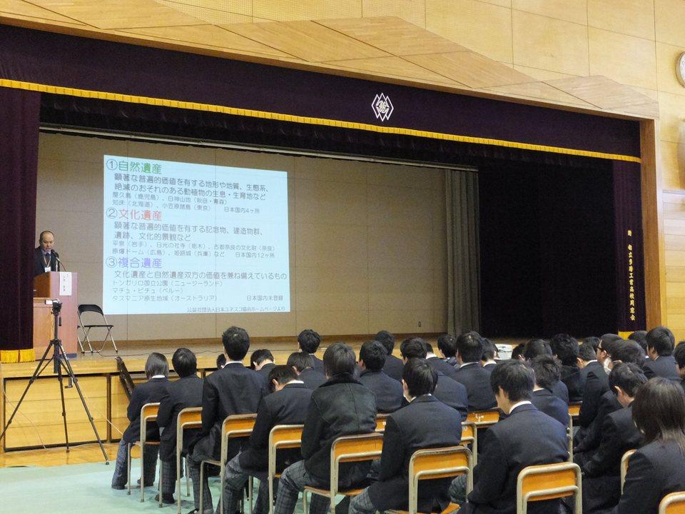 東京都立多摩工業高等学校にて講演を実施しました。