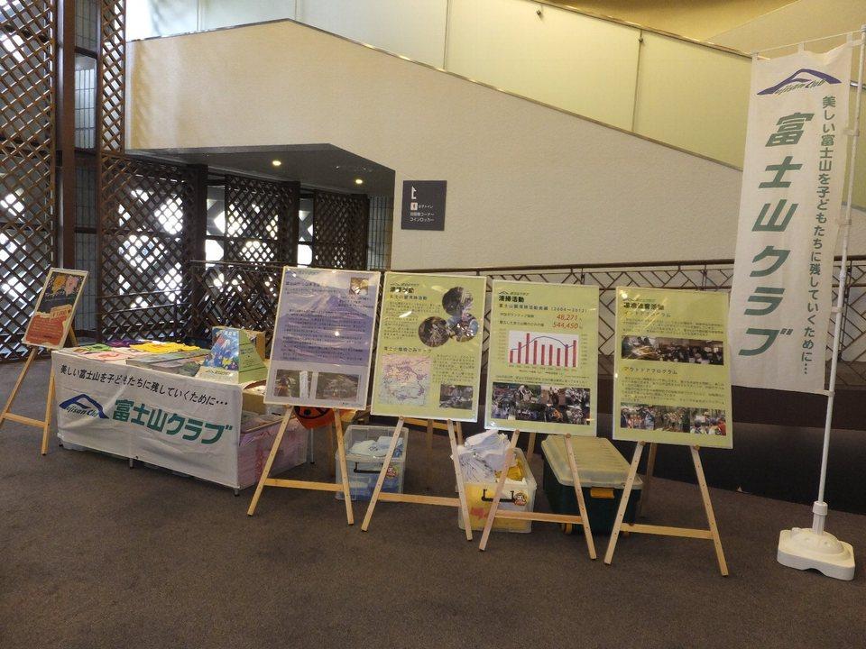 コスモ アースコンシャス アクト 野口 健 講演会  in 高知が開催されました!