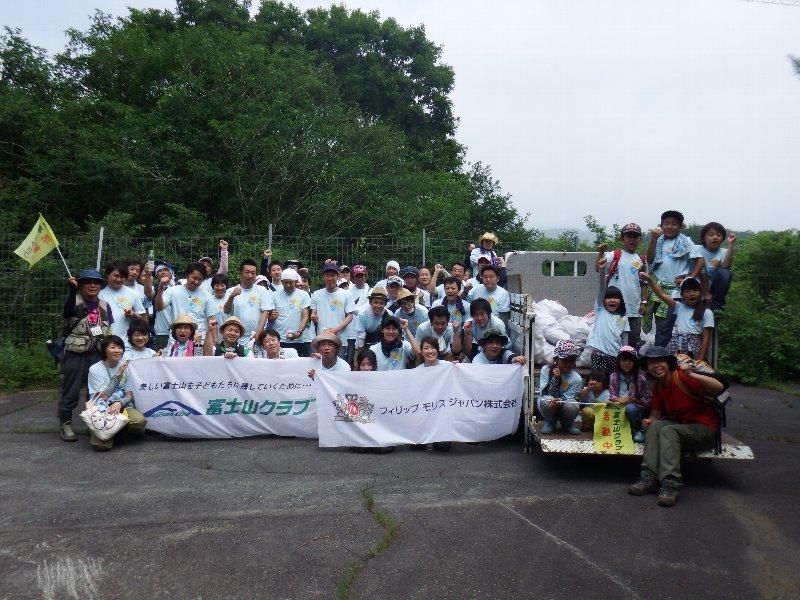 フィリップ モリス ジャパン株式会社の皆様と清掃活動を行いました!