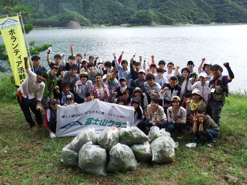 神奈川大学ボランティア支援室の皆さんと外来種駆除活動を実施しました!