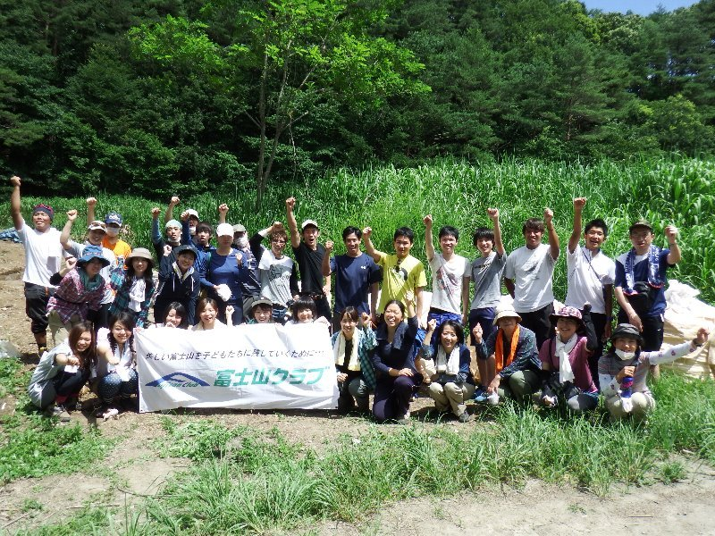 第1回「地球の歩き方」の旅 富士山清掃活動を行いました!