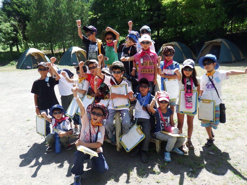 夏休み子どもキャンプ...Day1