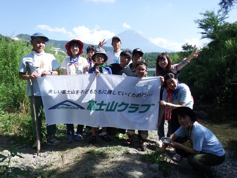 夏休み子どもキャンプ(2回目)...Day 1