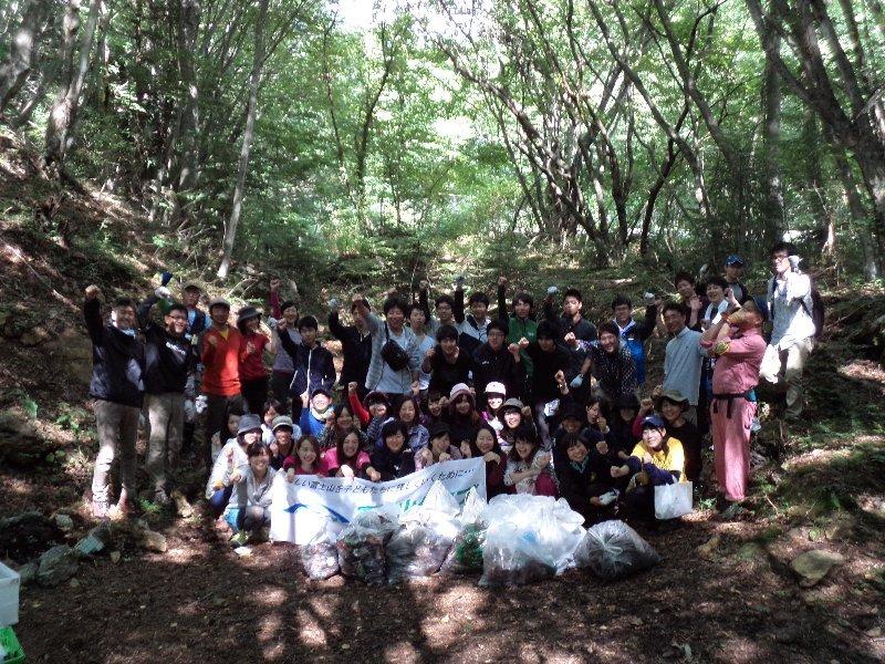 第3回「地球の歩き方の旅」富士山清掃活動を行いました!