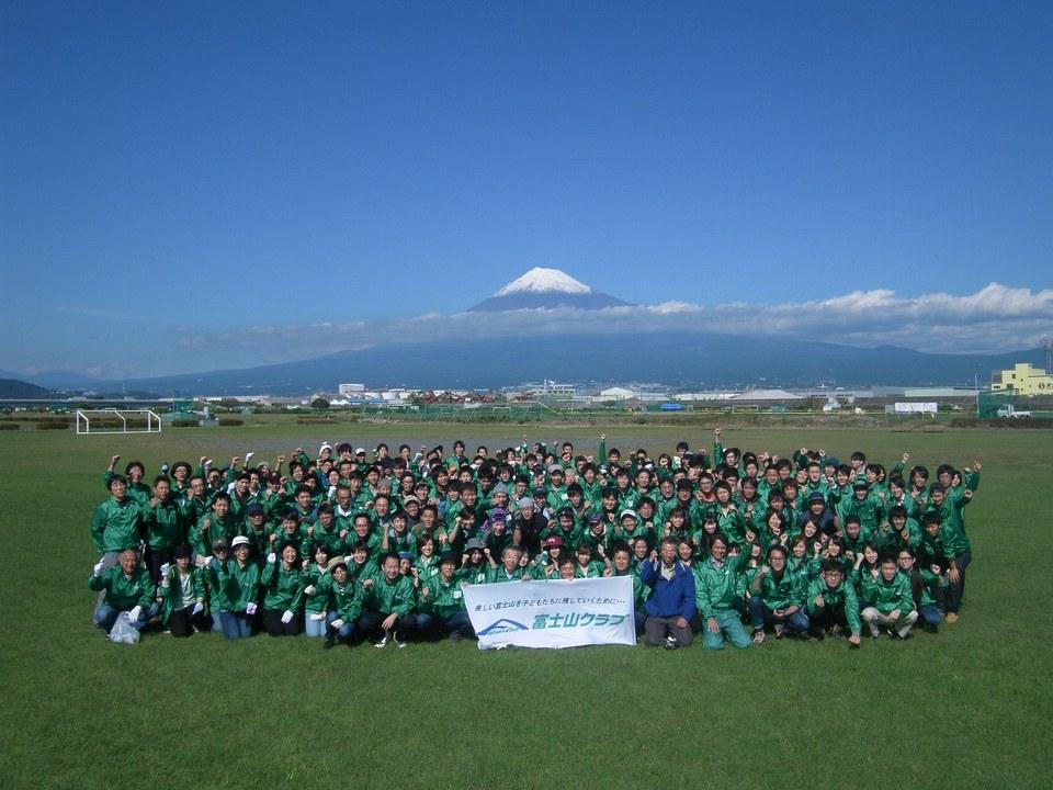 日本リユース業協会のみなさんと清掃活動を実施しました!