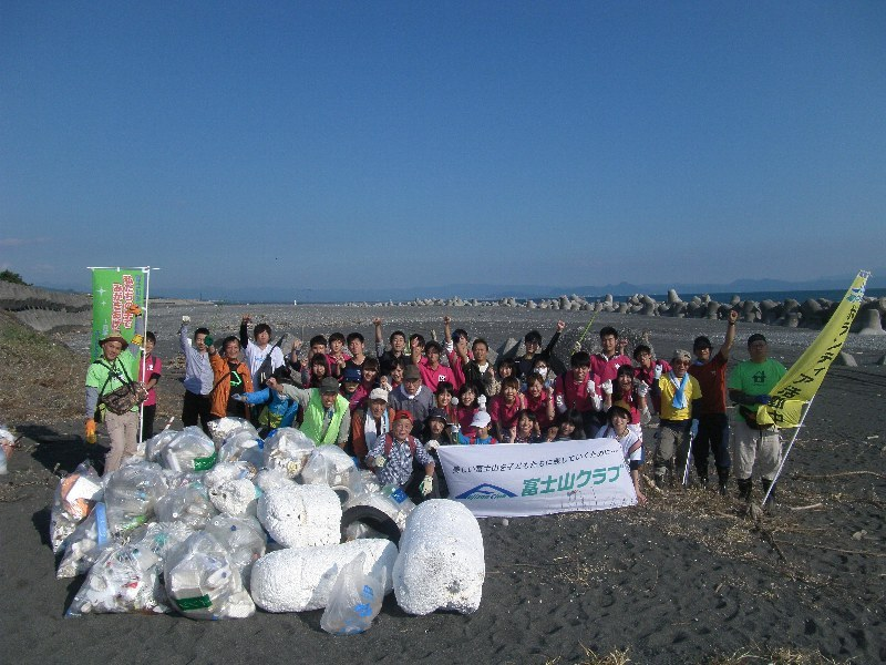 10月定例クリーン活動を行いました!ふるさと清掃運動会共催です!!