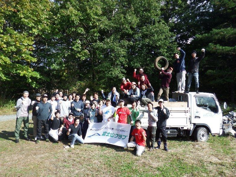 SFPダイニング株式会社&OAG税理士法人の皆様と一緒に清掃活動を実施いたしました!!
