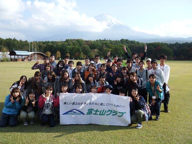 東洋大学学生ボランティアセンターの皆さんと一緒に清掃活動を行いました!
