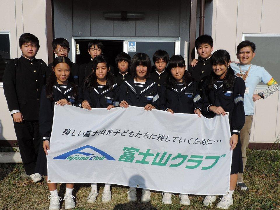 富士宮市立第二中学校静岡事務所で校外学習!!