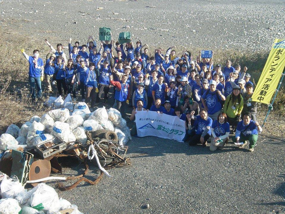 企業対抗!MOTTAINAI富士山ゴミ拾い大会2014が開催されました!!
