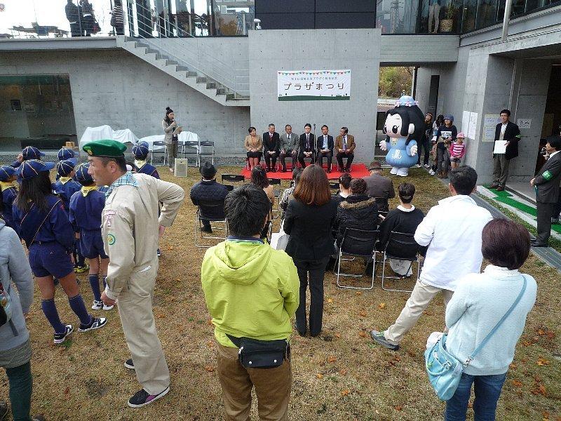富士山環境交流プラザ5周年記念「プラザまつり」に出展しました。