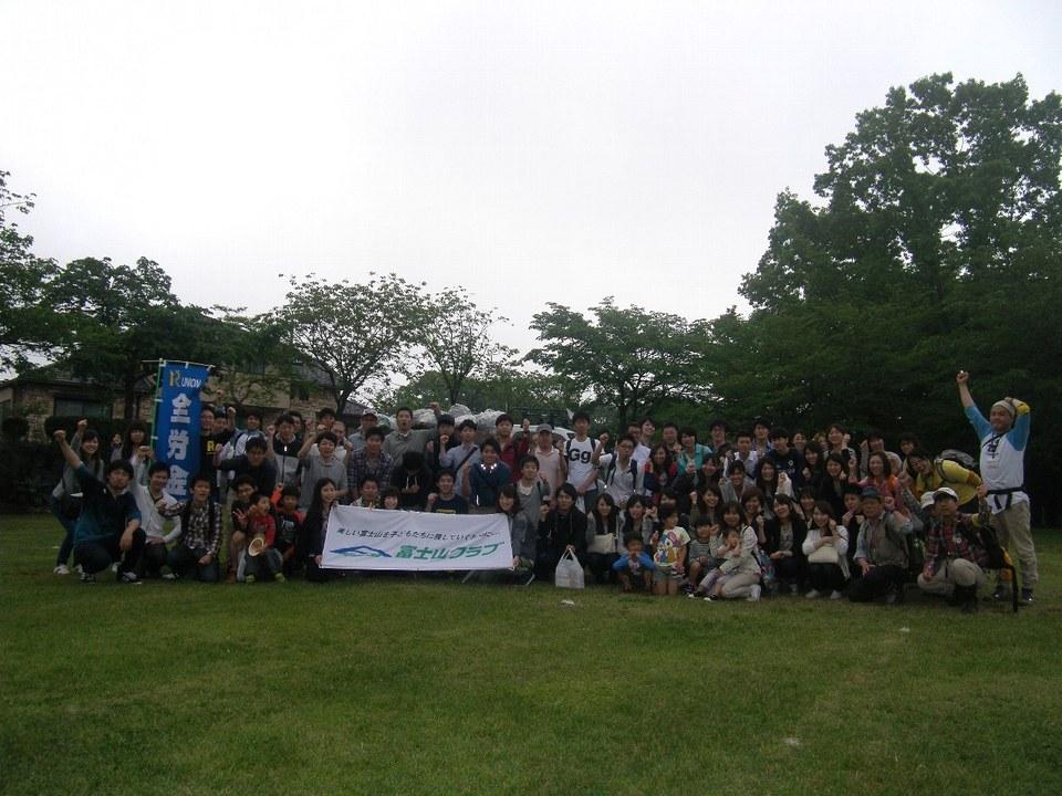 静岡県労働金庫労働組合のみなさんと清掃活動を実施!
