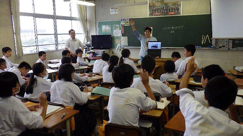富士宮市立富士宮第一中学校で富士山学習実施!!