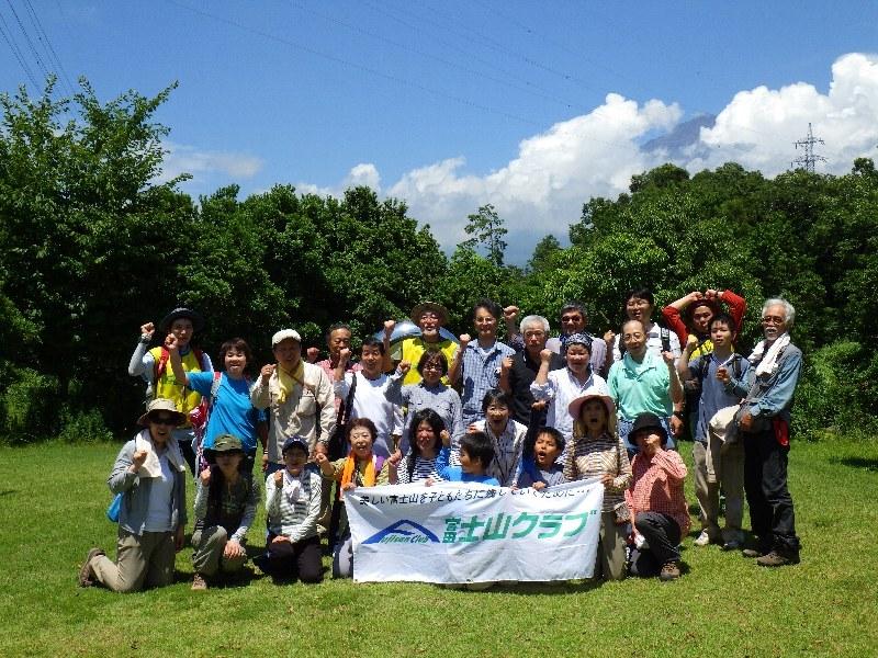 静岡県、ふじさんネットワーク主催「富士山麓外来植物撲滅大作戦」を行いました!