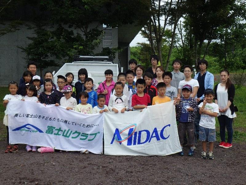 今年も実施!浜松剣道連盟のみなさんと清掃ボランティア活動!!