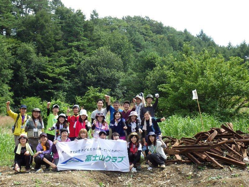 第2回「地球の歩き方の旅」富士山清掃活動を行いました。