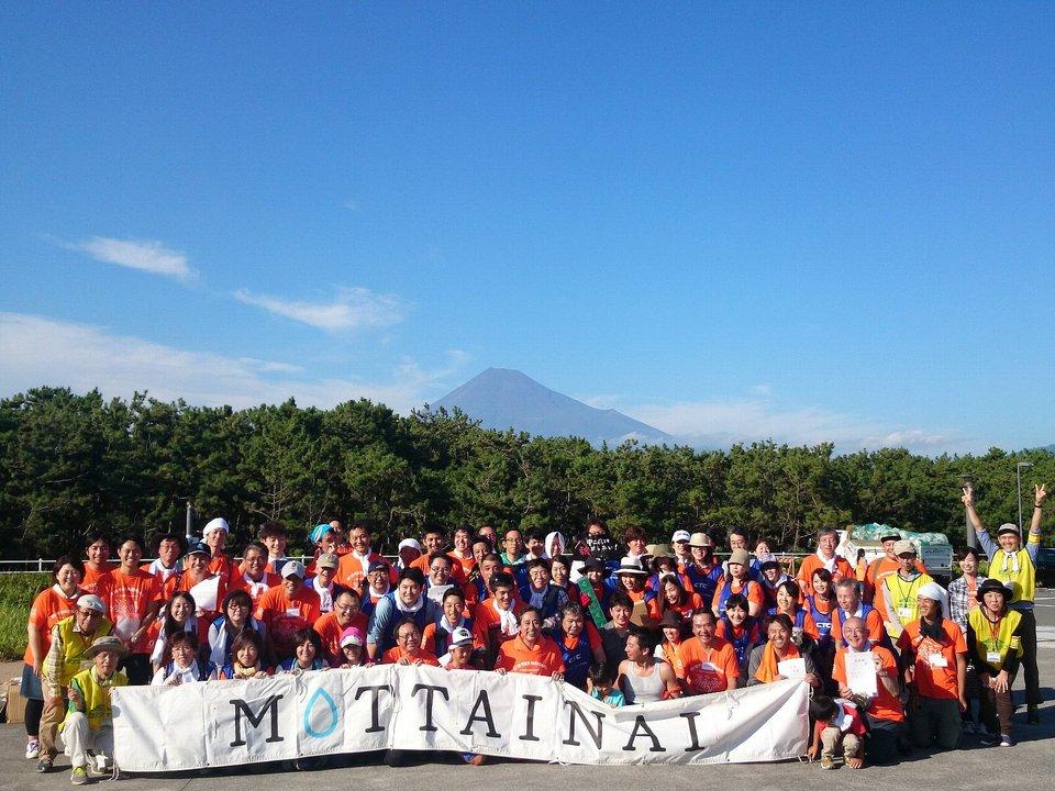 企業対抗!MOTTAINAI富士山ゴミ拾い大会2015