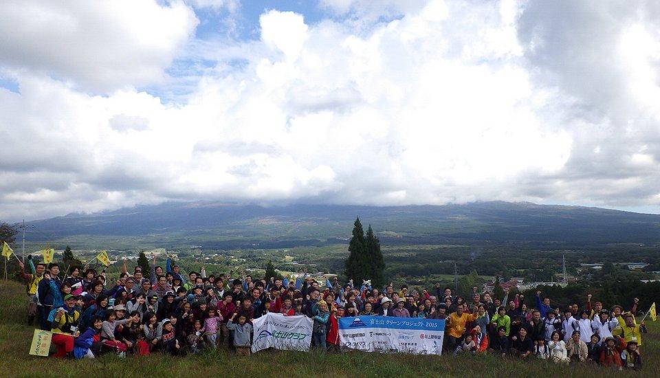 富士山クリーンプロジェクトは今年で10周年!!
