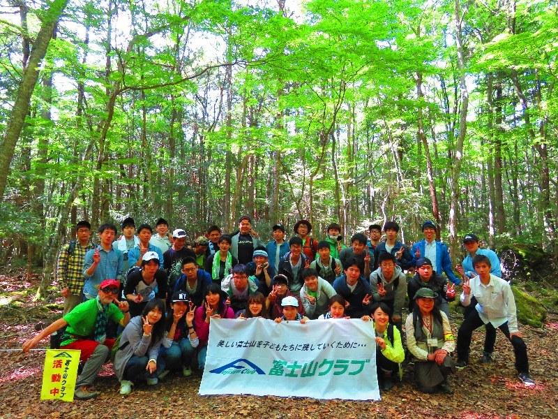 東洋大学学生ボランティアセンターのみなさんと夏の活動2日目!