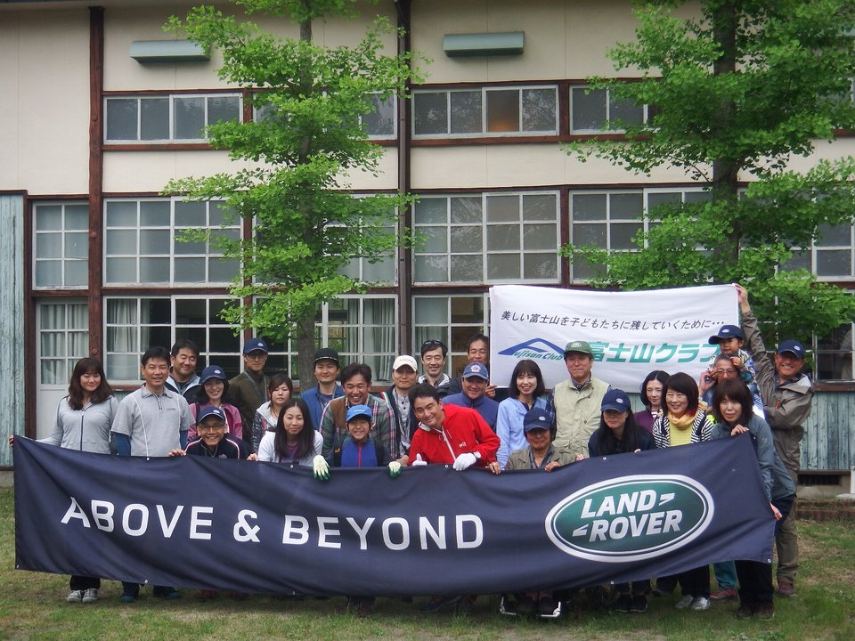 LAND ROVER × KEN NOGUCHI Mt.FUJI EPERIENCE
