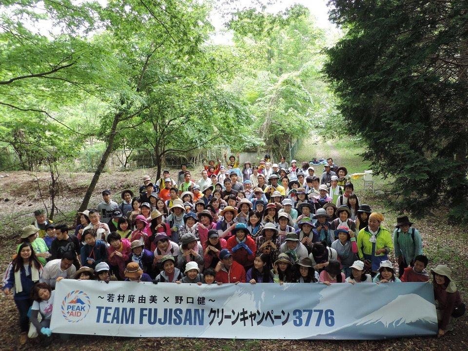 TEAM FUJISAN クリーンキャンペーン 3776 野口健×若村麻由美 富士山清掃